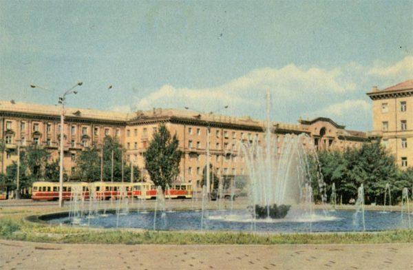 Фонтан на площади Маяковского. Запорожье, 1969 год