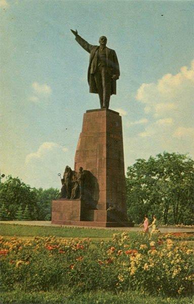 Памятник В.И. Ленину. Запорожье, 1969 год