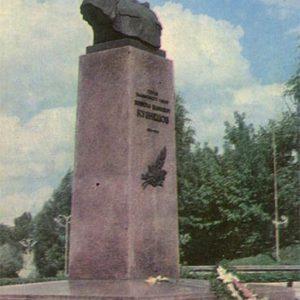 Памятник Герою Советского Союза Н. Кузнецову. Ровно, 1969 год