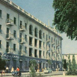 """""""Ukraine"""" hotel. Yevpatoriya, 1967"""