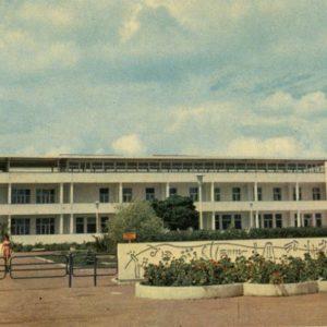 """Children's sanatorium """"Sunny."""" Yevpatoriya, 1969"""