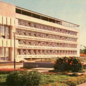 """Tavria"" sanatorium. Yevpatoriya, 1967"