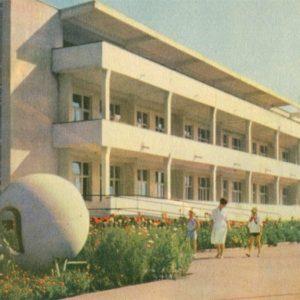 """Children's sanatorium """"Sunny."""" Yevpatoriya, 1967"""