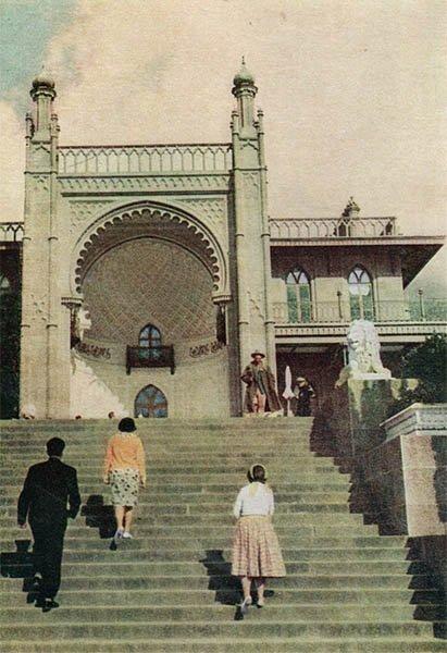 Воронцовский дворец. Крым, 1961 год