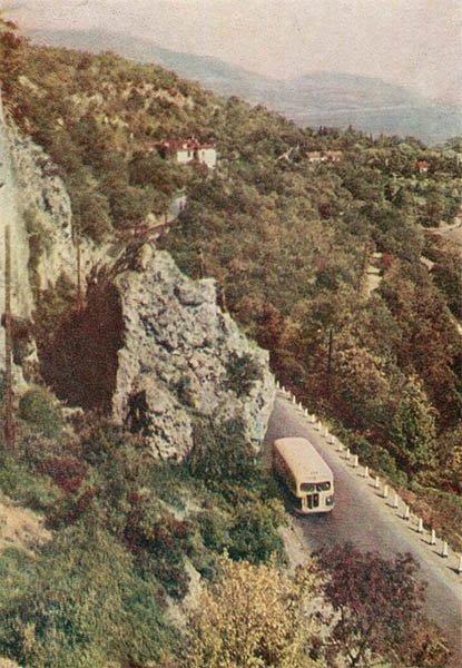 Верхняя дорога Ялта-Севастополь. Крым, 1961 год
