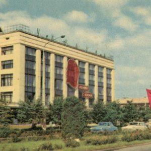 "Department store ""Ukraine"". Zaporozhye, 1969"