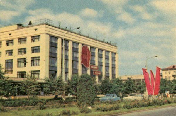 """Универмаг """"Украина"""". Запорожье, 1969 год"""