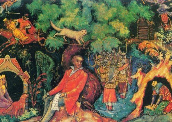 "А. Борунов. ""Сказки Пушкина"", 1964 год"