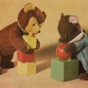 Bears builders 1966