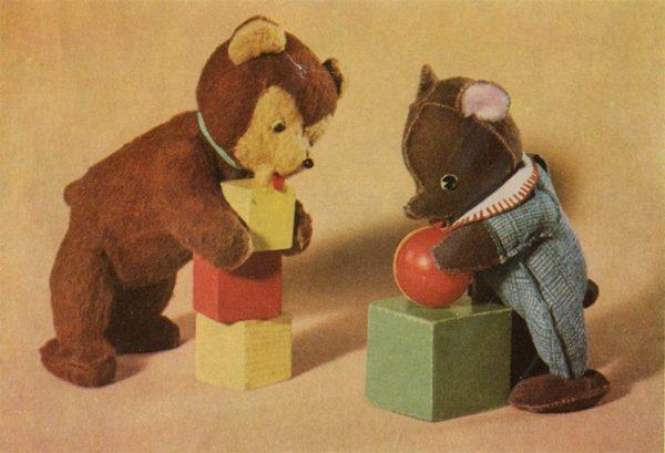 Медвежата строители, 1966 год