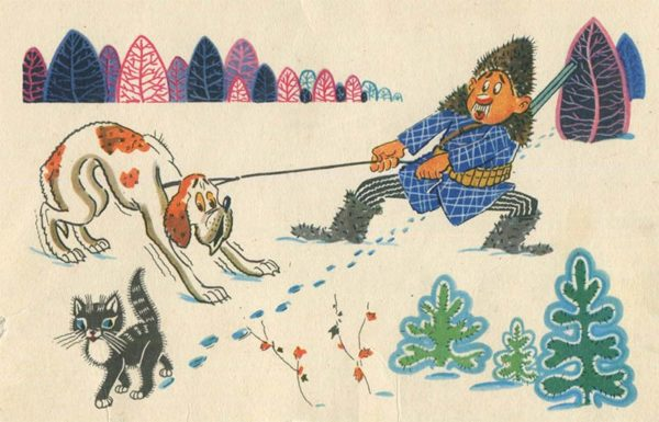Суеверная собака, 1968 год