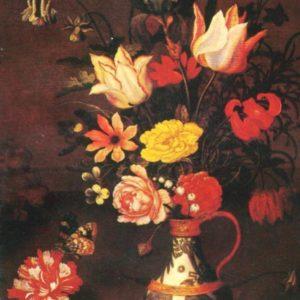 Композииция из цветов, 1980 год