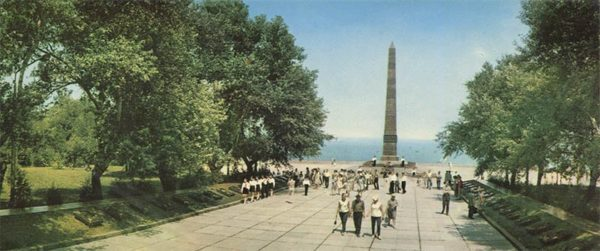 Odessa. Walk of Fame and the monument to the unknown sailor. (1973)