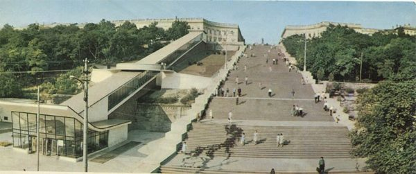 Odessa. The Potemkin Stairs. (1973)