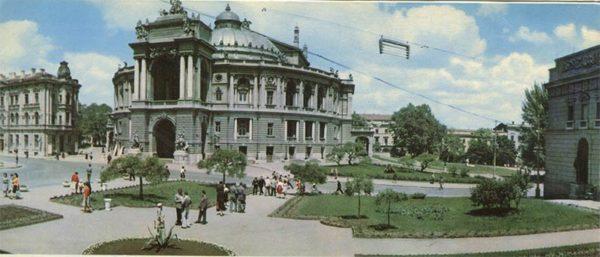 Одесса. Оперный театр. (1973)