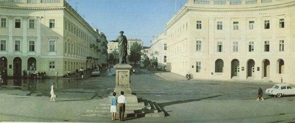 Odessa. Center Promenade. (1973)