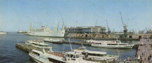 Одесса. Морской вокзал. (1973)