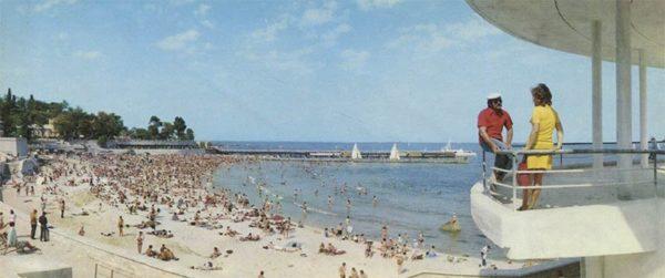 Одесса. На городском пляже. (1973)