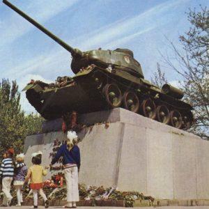 В парке Славы, Херсон, 1978 год