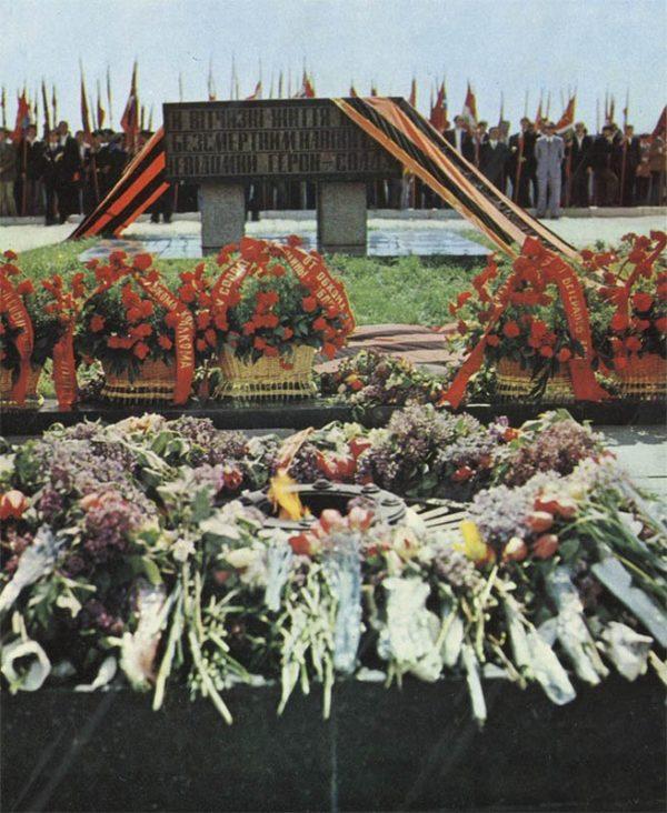 Могила Неизвестного солдата, Херсон, 1978 год