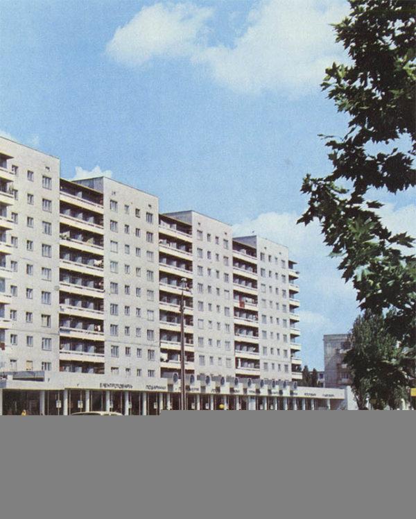 Новостройки Херсона, 1978 год