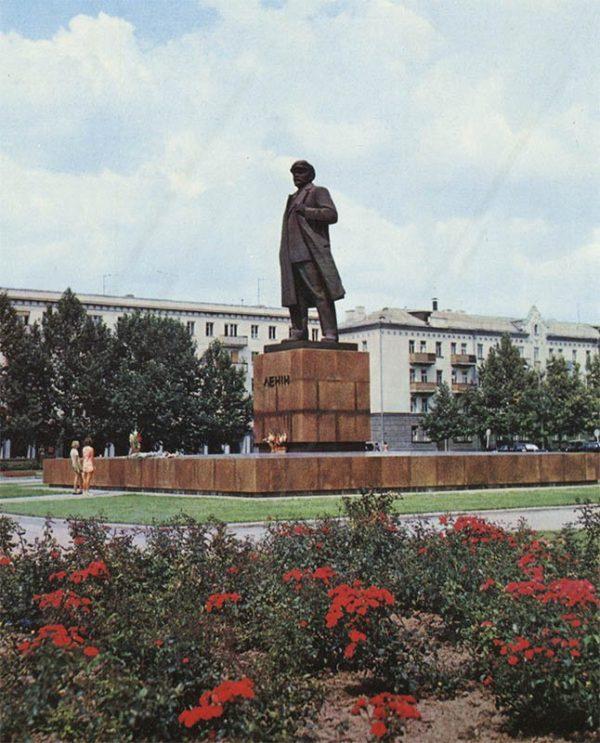 На площади Свободы, Херсон, 1978 год
