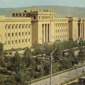 Здание ЦК партии Таджикистана, Душанбе, 1960 год