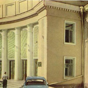 Здание Президиума Академии наук Таджикистана, Душанбе, 1960 год