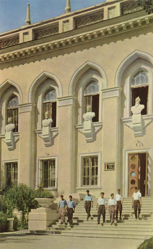 Государственная публичная библиотека имени Фирдоуси, Душанбе, 1960 год