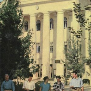 Medical Institute named after Abu Ali ibn-Sinn, Dushanbe, 1960