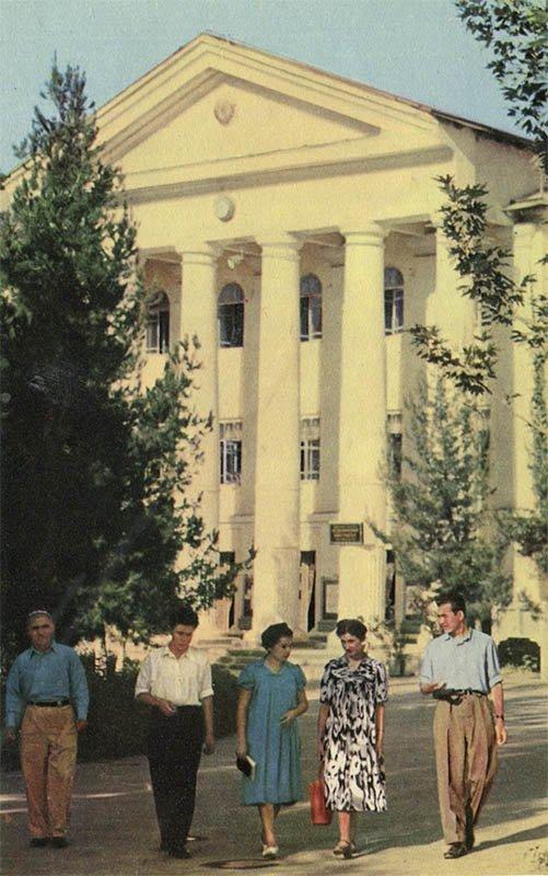 Медицинский институт имени Абу-Али-ибн-Синна, Душанбе, 1960 год