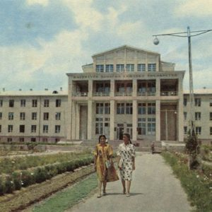 Agricultural Institute, Dushanbe, 1960