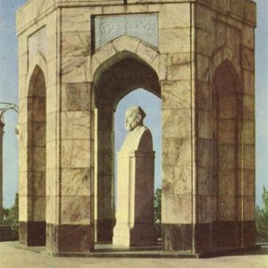 Мавзолей Садриддина Айни, Душанбе, 1960 год