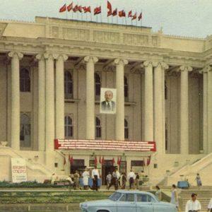 Академический театр оперы и балета имени С. Айни, Душанбе, 1960 год