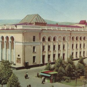 Academic Drama Theater named after A. Lahuti, Dushanbe, 1960
