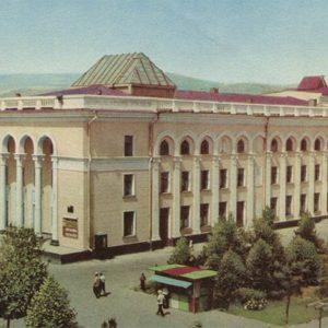 Академический театр драмы имени А. Лахути, Душанбе, 1960 год