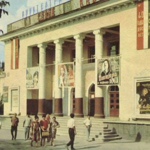 Cinema named March 8, Dushanbe, 1960