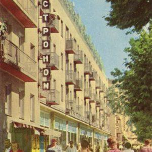 На одной из центральных улиц, Душанбе, 1960 год
