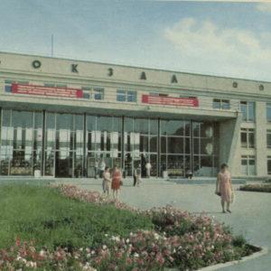 Вокзал, Душанбе, 1960 год