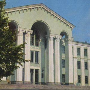 Всесоюзный НИИ маслодельной и сыродельной промышленности, Углич, 1975 год