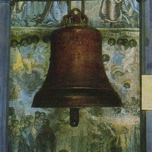 Набатный (ссыльный) колокол, Углич, 1975 год