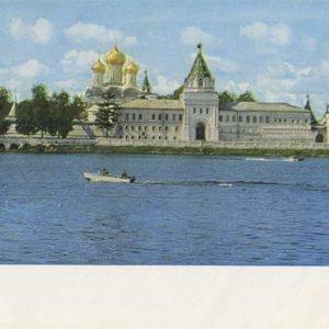 Ипатьевский монастырь, Кострома, 1972 год