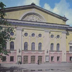 It States Dramatic Theater. Ostrovsky Kostroma, 1972