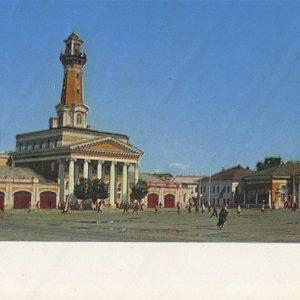 Revolution Square, Kostroma, 1972