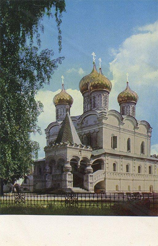 Trinity Cathedral Ipatiev Monastery, Kostroma, 1972