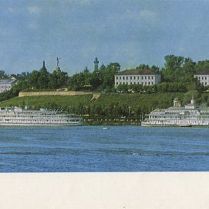Embankment of the Volga River, Kostroma, 1972