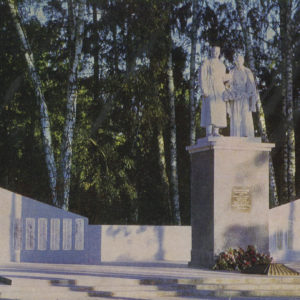 Monument to the soldiers who died during the Great Patriotic War Won, Kostroma, 1972