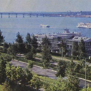 Riverport, Kostroma, 1972