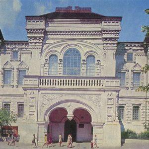 Museum of Fine Arts, Kostroma, 1972