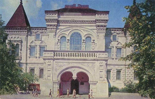 Музей изобразительных исскуств, Кострома, 1972 год